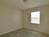 710 Rolling Green Drive - Photo 9
