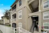 584 Brantley Terrace Way - Photo 2