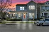 1350 Coralstone Drive - Photo 2