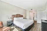 225 Celebration Place - Photo 10
