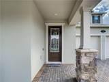 8261 Procida Isle Lane - Photo 3