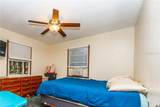 2195 Doster Drive - Photo 8