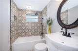 210 Audrey Street - Photo 13