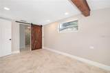 210 Audrey Street - Photo 9