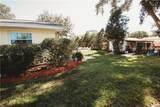 1097 Dyson Drive - Photo 6
