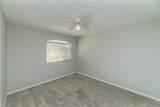 587 Randon Terrace - Photo 17