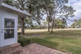 1016 Villa Lane - Photo 2