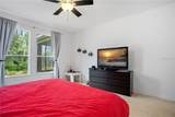 6557 Old Carriage Road - Photo 14