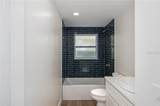 15509 Kings Parkway - Photo 4