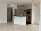 5961 Westgate Drive - Photo 2