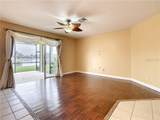 1821 Oak Grove Chase Drive - Photo 33
