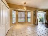 1821 Oak Grove Chase Drive - Photo 40