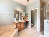 1821 Oak Grove Chase Drive - Photo 52