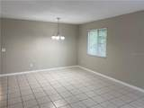1836 Welch Road - Photo 5
