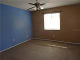 2868 Powers Drive - Photo 9