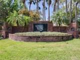 19220 Park Place Boulevard - Photo 57
