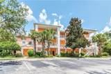 509 New Providence Promenade 13301 - Photo 1