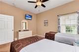 509 New Providence Promenade 13301 - Photo 14