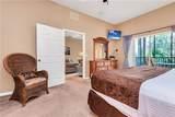 509 New Providence Promenade 13301 - Photo 8