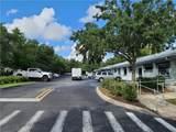 624 Executive Park Court - Photo 2