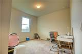 2294 Nuthatch Street - Photo 13