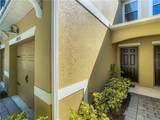14335 Oasis Cove Boulevard - Photo 3