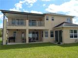 745 Holly Springs Terrace - Photo 31