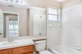 6105 Ashfield Place - Photo 13