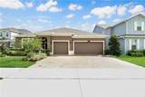 4942 Chase Court - Photo 44