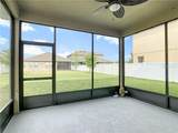 1510 Caterpillar Street - Photo 23