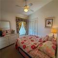 8612 Cavendish Dr - Photo 18