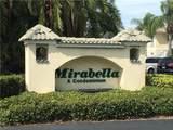 200 Mirabella Circle - Photo 5