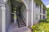 2650 Oak Park Way - Photo 3