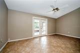 1831 Gatewood Drive - Photo 3