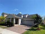 6019 Sunset Isle Drive - Photo 2