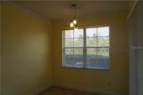 825 Assembly Court - Photo 11