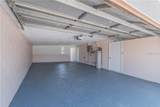 12928 Lakeview Avenue - Photo 41