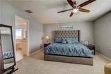 3996 Prairie Reserve Boulevard - Photo 27