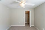 39 Parkview Heights Boulevard - Photo 21