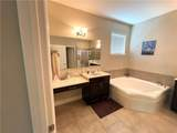 411 Victoria Trails Boulevard - Photo 16
