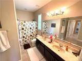 411 Victoria Trails Boulevard - Photo 20