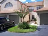 6152 Sunnyvale Drive - Photo 2