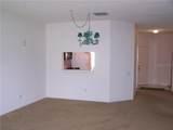 6152 Sunnyvale Drive - Photo 8