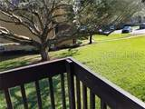 364 Northpointe Court - Photo 16