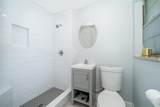 1808 Howell Branch Road - Photo 16