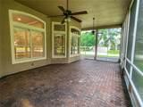 813 Arbormoor Place - Photo 66