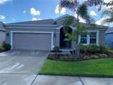 6507 Park Terrace Lane - Photo 2