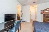 5065 Southlawn Avenue - Photo 14