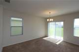 513 Squires Grove Drive - Photo 10