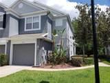 5072 Hawkstone Drive - Photo 1